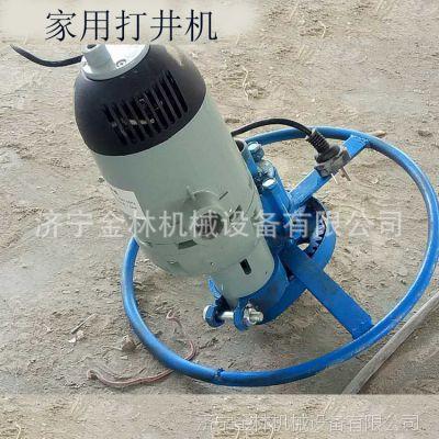 微信公众号实名领红包机械民用小型打井机 直销地表钻机