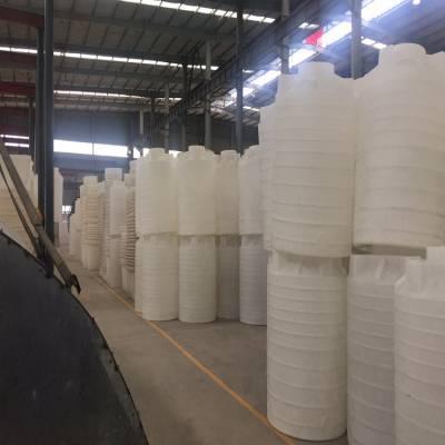 厂家供应20000L全塑储罐 20吨化工贮罐 20立方塑料桶