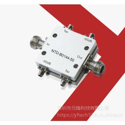 NTD-B0144-50-500大功率双定向耦合器rflight纳特NTD-B0144-50-500