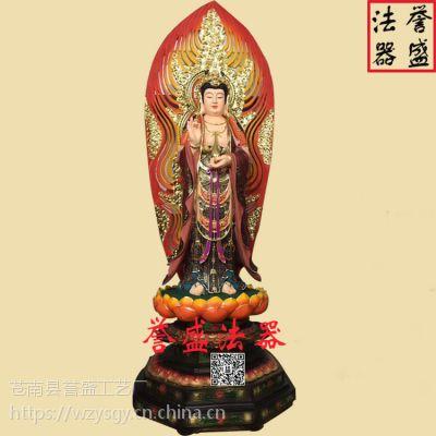 【苍南誉盛法器】供应西方三圣_阿弥陀佛_观世音大势至菩萨
