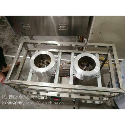 鸿泰莱醇油灶 环保燃料油炉头 燃油灶具配件 四川新源素科技
