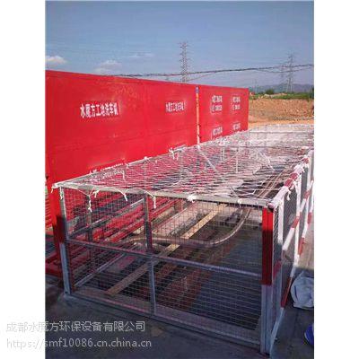 绵阳湘潭工地洗轮机水魔方SMF-102真相来了