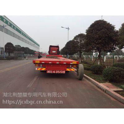 湖北宜昌挂车厂荆楚星13.74米平板半挂车质量好价格公道