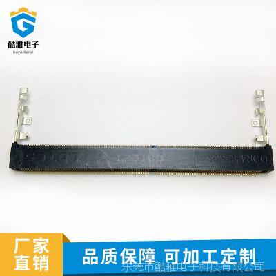 专业供应LOTES SO DDR4 H=5.2S连接器 内存卡座卡槽DDR插座连接器