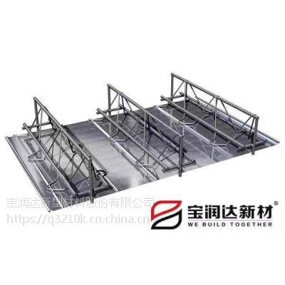 钢筋桁架楼承板 宝润达 厂家直销 安装方便 节省成本