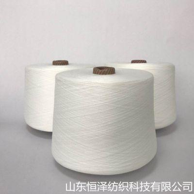 26支45支50支60支粘胶纱人棉纱涡流纺纱可根据客户要求锭纺山东直发
