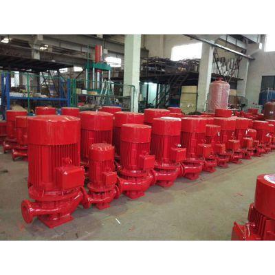 优质消防泵 XBD12.5/5G-HL 30KW 山东临沂众度泵业
