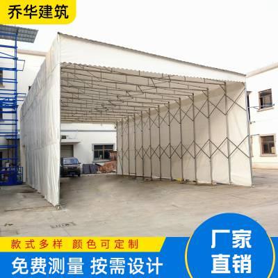 苏州厂价直销大型活动雨棚厂家直销 伸缩式遮阳棚定制