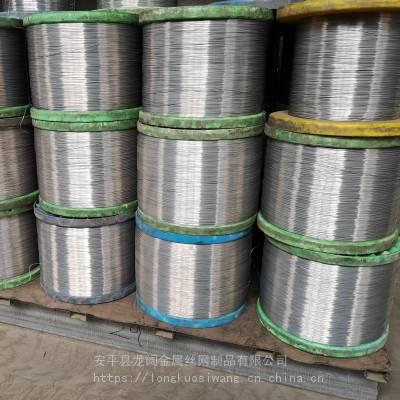 不锈钢全软线 不锈钢丝201-304-304L-316-316L 厂家 不锈钢线材批发可定制