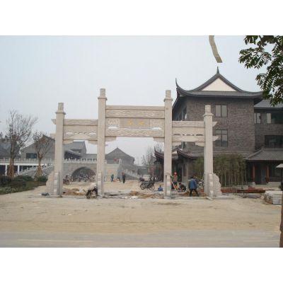 寺庙石牌坊。宗教庙宇前门石头牌坊门楼制作样式价格。