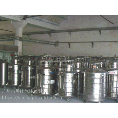医院专用液氦,核磁共振液氦加装 谱源气体直供液氦