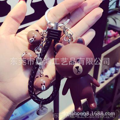 厂家直销卡通布朗熊搪胶钥匙扣 PVC软胶钥匙挂件 line动漫钥匙链
