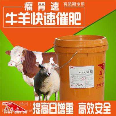 短期育肥羊饲料添加剂\\瘤胃素\\为啥都说这个效果好真的好吗?