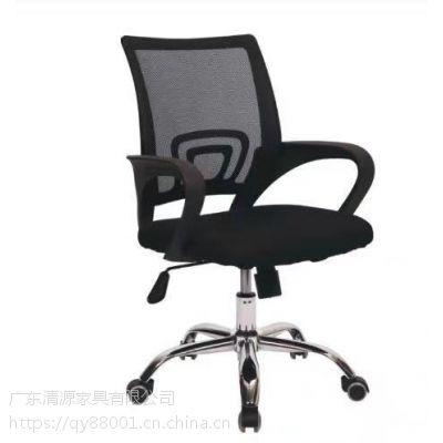 深圳企业职员电脑椅办公椅厂家直销-广东清源办公椅