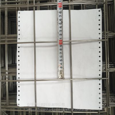 建筑钢筋网片Q235低碳钢丝网现货网片工地通用规格施工方便
