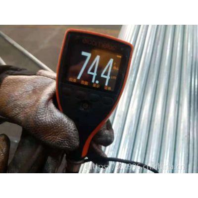 供应高铁6分 4分*2电线穿线管 锌层65-700微米可定制加工