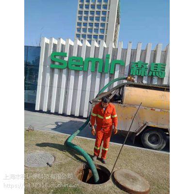 上海闵行春申路化粪池清理 ,梅陇清理污水池疏通管道