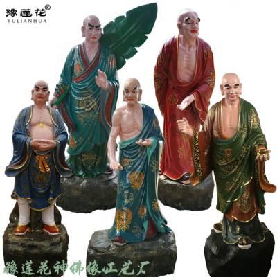 药师七佛 五方佛 十八罗汉佛像 四大天王佛像厂家定制直销 韦陀菩萨像