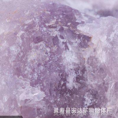 长期供应萤石 萤石粉 钢厂专用萤石矿 品位高
