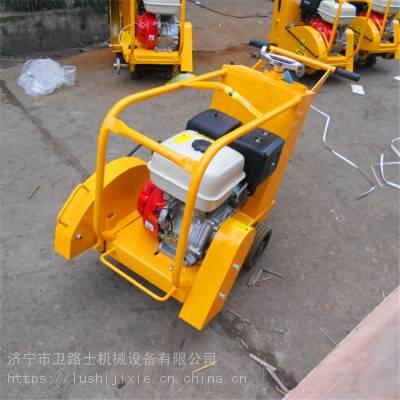 厂家热销马路切割机 路面切割机 混凝土切割机