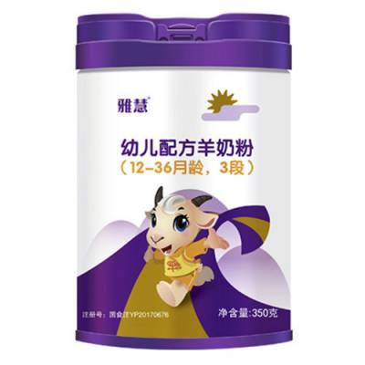 婴幼儿配方奶粉销售 秦龙雅慧乳业
