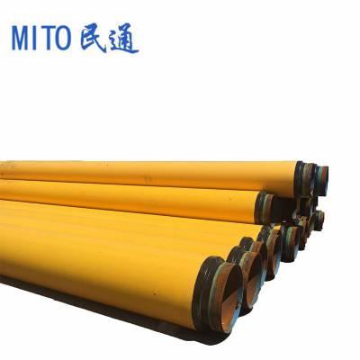民通定制 DN60~150 高压聚乙烯直埋保温管