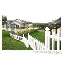 新乡 PVC草坪护栏 绿化隔离栏 塑钢围栏 花坛防护栏 坚固耐用 不褪色