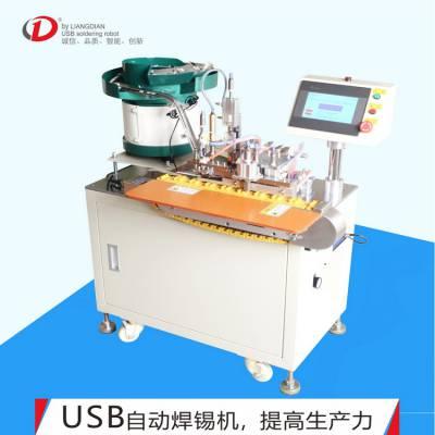 高频焊锡机定制出售多少钱_亮点电子科技