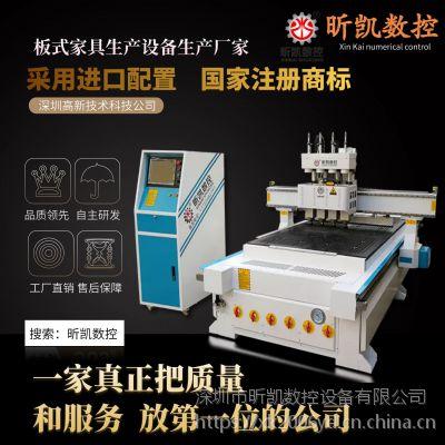 深圳1325UV自动巡边机 下料打孔数控开料机厂家供应