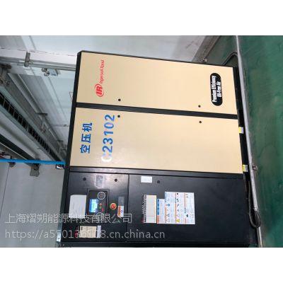 上海英格索兰IR22空压机传动配件金山区配件直销