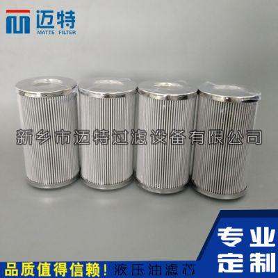 原装pall颇尔滤芯 型号HC3310FGD30Z液压回油滤芯价格 迈特直销