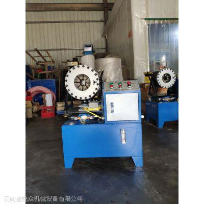 不锈钢特殊材料缩径缩管机 钢管缩管机设备发展状况 锐众厂家