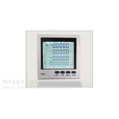 供应IDM30C,IDM30H多功能电力仪表