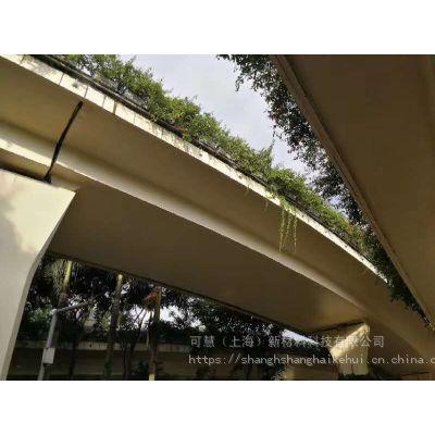 砼立新 混凝土装饰性防腐蚀材料—可慧 桥梁隧道防护材料