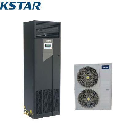 科士达ST020DAACAOBTS下送风20.5KW单冷/恒温/恒温恒湿KCS028HNA带低温组件