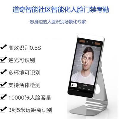 濮阳Face To人脸识别系统方便吗 欢迎来电 郑州非思丸智能科技供应