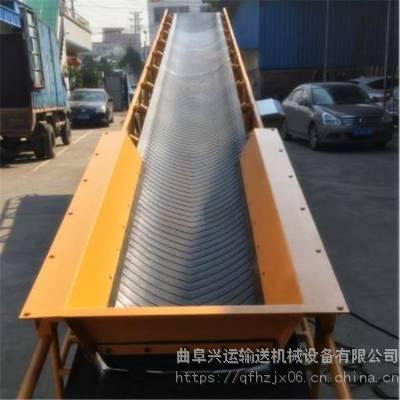带速可调输送机 装车用12米长输送机KL