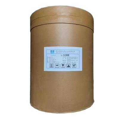 L-瓜氨酸厂家 食品级L-瓜氨酸用途