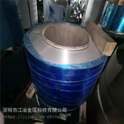 304不锈钢带 201不锈钢带 库存充足 质量国标 机械工业