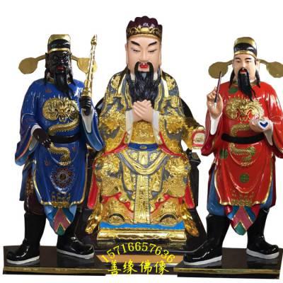 河南厂家直销 冥界十殿大王神像 寺庙供奉佛像 十殿阎君树脂神像