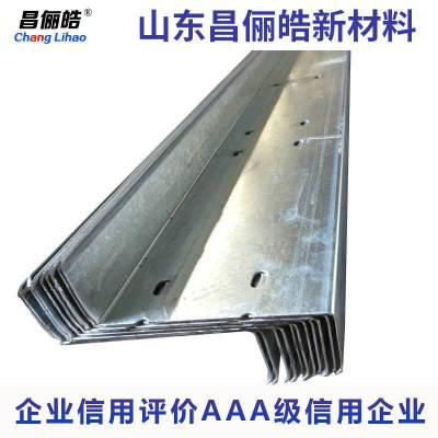 昌俪皓Z型钢 防腐Z型钢价格实在 热轧Z型钢批发价 冷弯Z型钢批发商