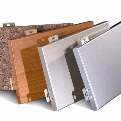 【石纹包柱铝单板】-石材包柱单板幕墙-包柱铝单板厂家定做