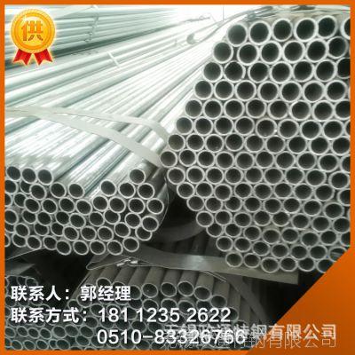 无锡大棚钢管厂家促销 可来料加工热镀锌大棚管 自来水管厚度齐全
