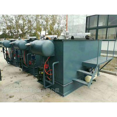 水产品加工一体化污水处理设备