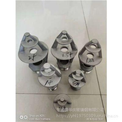 不锈钢三溅式喷嘴 1寸三盘316L 不锈钢冷却塔喷头 品牌华庆