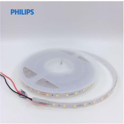 飞利浦馨程LED灯带 24V调光灯带IP44