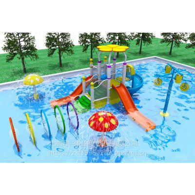 儿童戏水小品 水上乐园建造 水上滑梯 儿童喷水枪 大型喇叭形滑梯 厂家直销定做