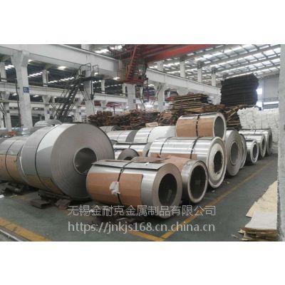 厂家销售无锡拉丝不锈钢板 无锡304不锈钢带厂价直销