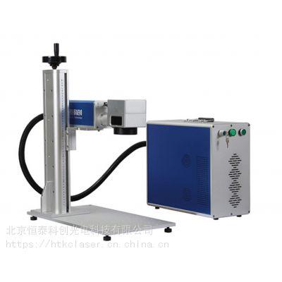 包装生产线专用激光打标机,包装流水线专用激光打码机