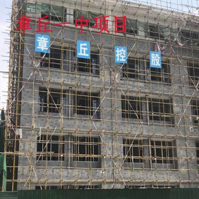 河南鹤壁市软瓷 柔性软石材外墙砖-软瓷厂家直销-软瓷价格-瑞源软瓷石材厂家